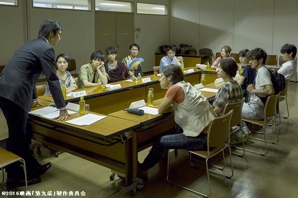 日本の未来を決める12名の若者たち