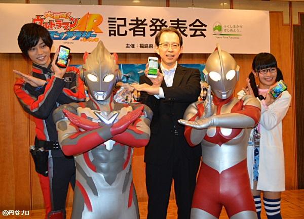 (後列左より)高橋健介さん、内堀雅雄福島県知事、百川晴香さん、(前列左より)ウルトラマンエックス、ウルトラマン