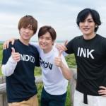 (左から)磯崎亮太さん、千葉雄大さん、久保田悠来さん