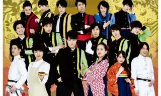 明治時代を描いた人気青春小説が若手キャスト競演で8月に舞台化!
