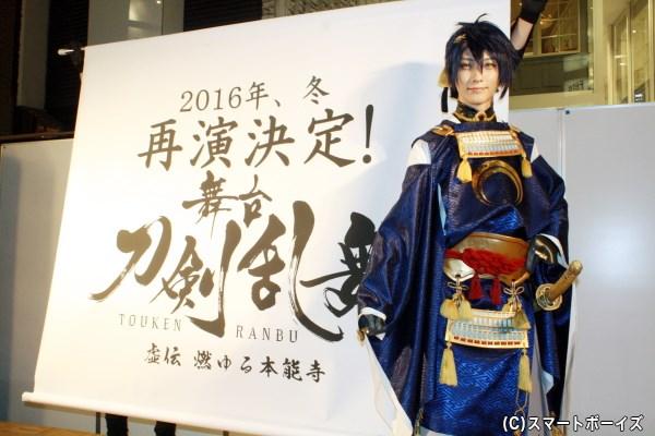 垂れ幕とともに鈴木拡樹さんが再演を発表、観客からは大歓声が!