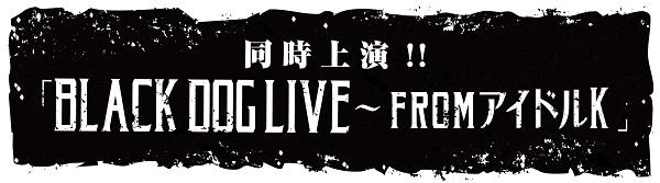 idolK_logo-01