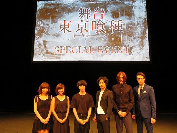 (写真左より)大阪イベントに登場した浜田由梨さん、田畑亜弥さん、小越勇輝さん、鈴木勝吾さん、村田充さん、吉田友一さん