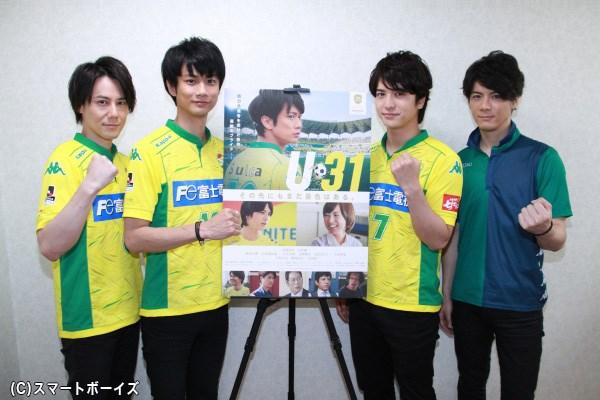 挿入歌には、根本さん&誠治郎さんによる音楽ユニット「Ash」が担当しています!