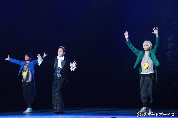 """2050年ミュージカル界のプリンス""""原田優一""""によるステージ (左より)土屋シオンさん、原田優一さん、碕理人さん"""
