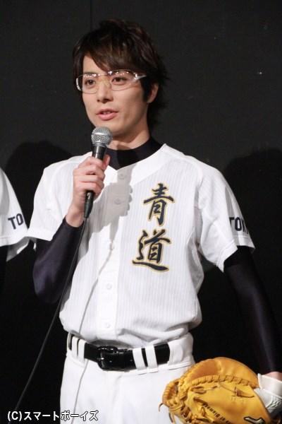 御幸一也役の和田琢磨さん