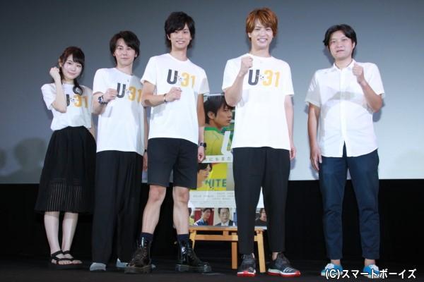 (左より)末永みゆさん、根本正勝さん、馬場良馬さん、中村優一さん、谷健二監督