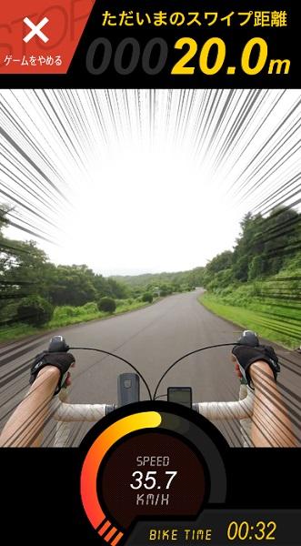 ゲーム画面には『弱ペダ』シリーズにも登場する実際のサーキット風景が登場!