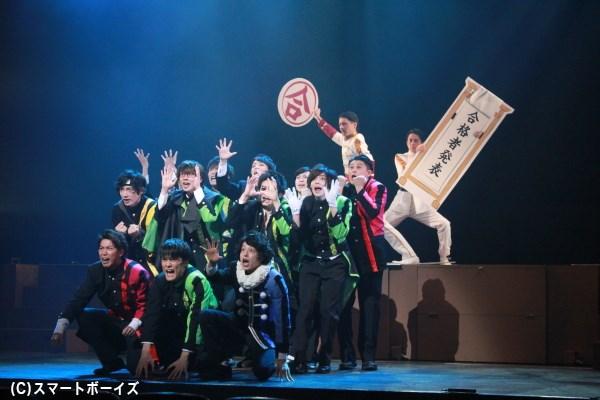 巡査になるため教習所に入所した若様組、薩摩組、静岡組、平民組……全員合格!