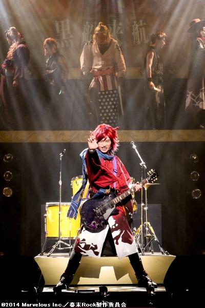 超歌劇『幕末Rock』黒船来航、ついに開幕! 東京公演は9月上演