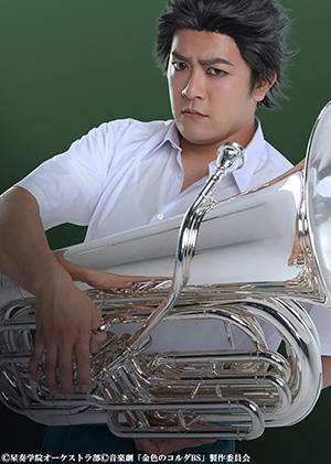 目時文吾役の石田周作さん