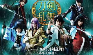 """新撰組との物語を描く、新作サブタイトルは""""幕末天狼傳""""!"""