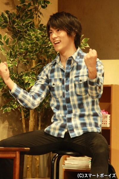メンバー募集の張り紙を見てやってきた、秋川諒役の村田恒さん