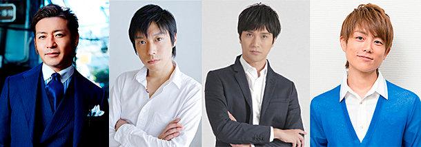 (左から)つるの剛士さん、吉岡毅志さん、高野八誠さん、杉浦太陽さん