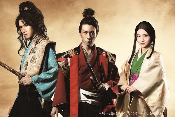 9月10日放送・舞台『幻の城~戦国の美しき狂気~』