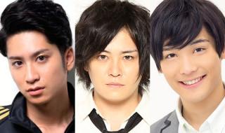 (左から)滝口幸広さん、宮下雄也さん、土屋シオンさん