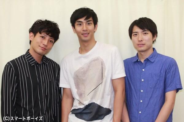 (写真左より)陳内将さん、市川知宏さん、中屋敷法仁さん