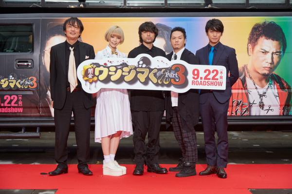 (左から)レッドカーペットへ登場した山口雅俊監督、最上もがさん、山田孝之さん、やべきょうすけさん、崎本大海さん
