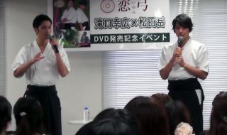 恋弓イベント