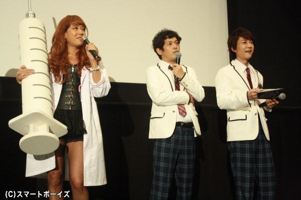 (左から)ソソ子先生として乱入したLiLiCoさん、流れ星のちゅうえいさん、瀧上伸一郎さん
