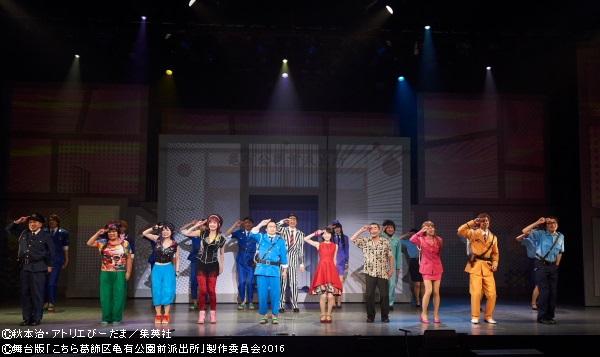 記念イヤーに10年ぶりの大復活、舞台版『こち亀』ついに開幕!