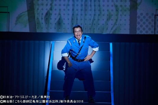 アニメでもおなじみの声で、ラサール石井さん演じる両さんが復活!