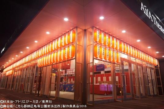劇場には提灯が並び、普段とは一味違う雰囲気でますますワクワクの観劇に!