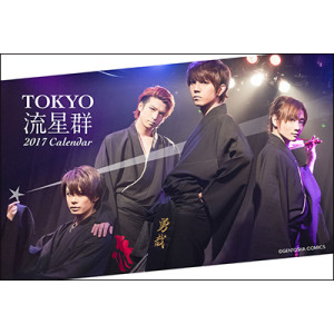 tokyo_ryuseigun001