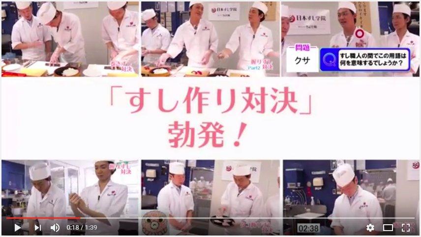 料理好きの海老澤さんvs料理しない龍丸さんの料理対決!