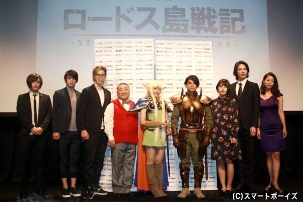 (左から)会見に登壇したピコさん、佐奈宏紀さん、汐崎アイルさん、深沢敦さん、多田愛佳さん、菅谷哲也さん、成松慶彦さん、今川宇宙さん、月船さららさん