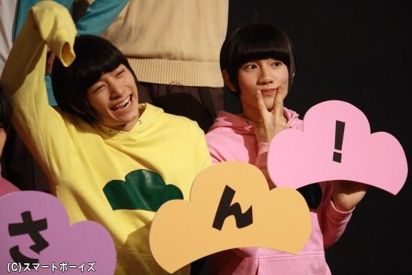(左から)十四松役の小澤 廉さん、トド松役の赤澤遼太郎さん