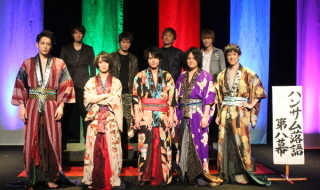 (前列左より)磯貝龍虎さん、植田圭輔さん、平野 良さん、宮下雄也さん、西山丈也さん (後列左より)吉田友一さん、林 明寛さん、小笠原健さん、碕 理人さん