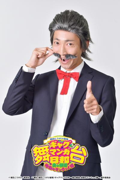 セザンヌ(黒田耕平)
