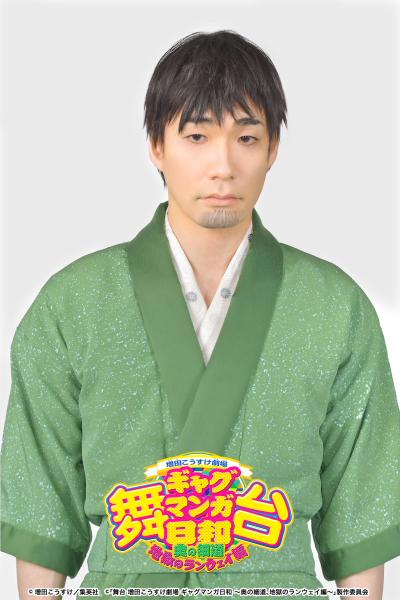 松尾芭蕉(阿部丈二)