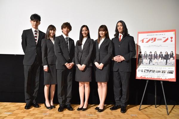 就活生ということで、ポスターと同じスーツ姿で登場したキャスト陣。
