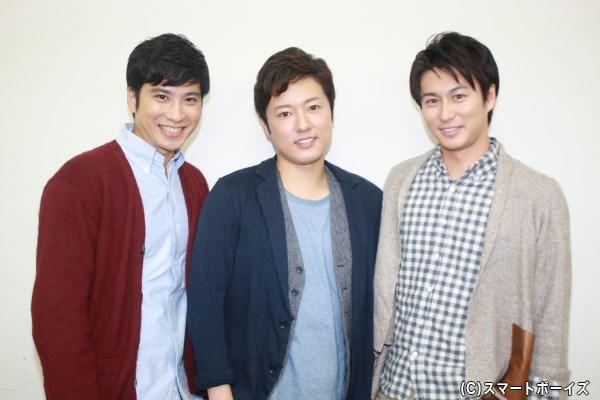 (左から)滝口幸広さん、原田優一さん、三上真史さん