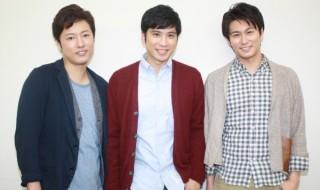 (左から)原田優一さん、滝口幸広さん、三上真史さん