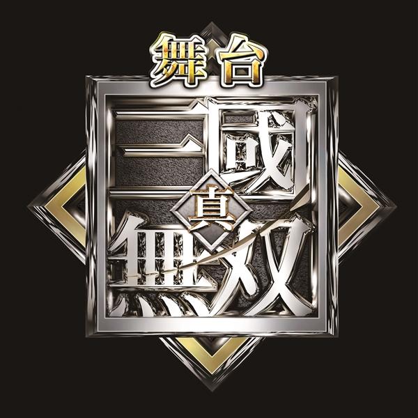 ssgms_logo_fix_cmyk_black