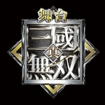 ssgms_logo_fix_rgb_black
