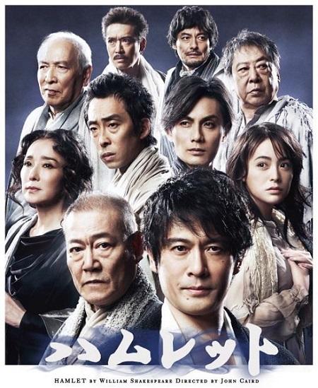 世界的名匠が手掛ける大作「ハムレット」に加藤和樹さんが出演!