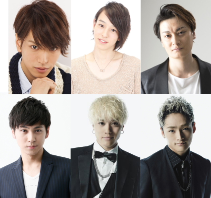 ゲスト登場キャスト6名 (上段左から)黒羽麻璃央さん、杉江大志さん、中村龍介さん (下段左から)井澤勇貴さん、X4のKODAIさん、X4のT-MAXさん