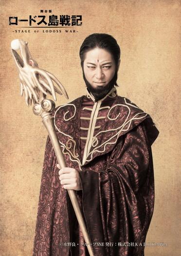 バグナード役の成松慶彦さん