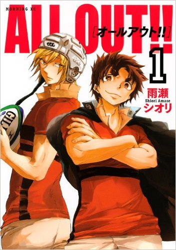 TVアニメも大好評のラグビー漫画「ALL OUT!!」が舞台化決定!
