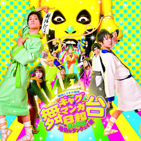 配信特典で参加できるイベントには、阿部丈二さん&小笠原健さんが登場!