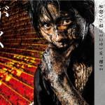 役者・松田岳の24歳を切り取った初写真集『がく』