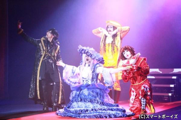 (左より)富田翔さん、高崎翔太さん、磯貝龍虎さん、寺山武志さん