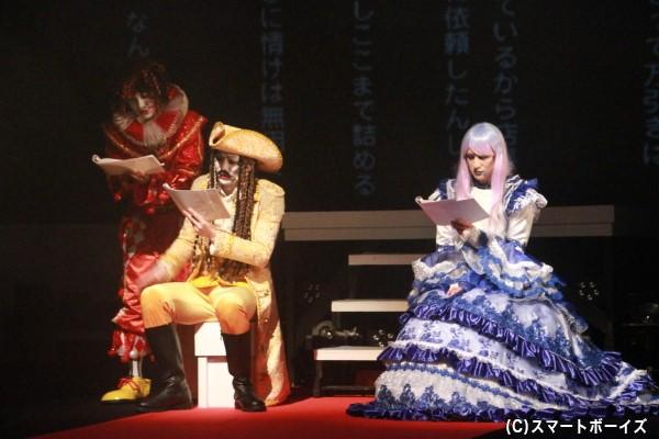 人気コーナー「ハンサム朗読劇」。今回も笑えます!