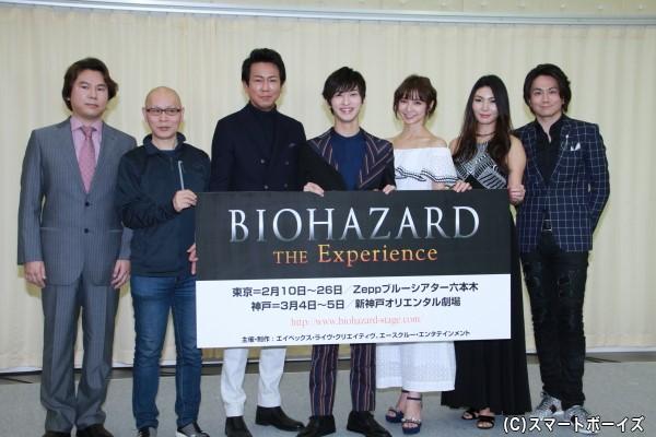 (左より)小林裕幸さん、鈴木勝秀さん、東幹久さん、横浜流星さん、篠田麻里子さん、Raychellさん、上松範康さん