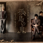 (左から)佐藤永典さん、田中涼星さん、石田隼さんとメインキャストも新たに上演!