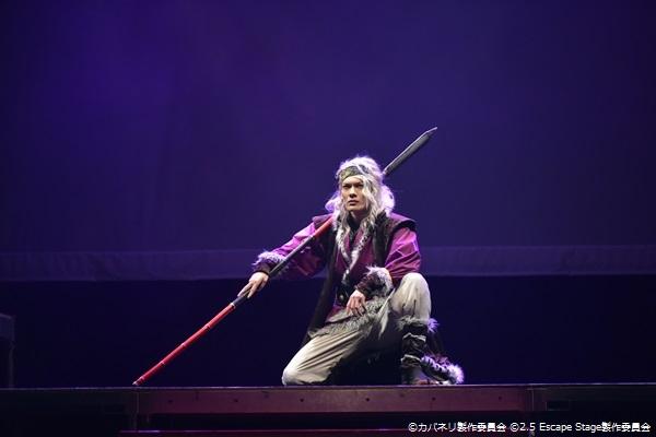 拾禊役を演じる崎山つばささん